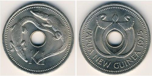 1 Kina Papua-Neuguinea Kupfer/Nickel