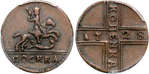 1 Kopeck 俄罗斯帝国 (1721 - 1917) 銅