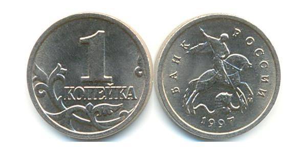 1 Kopeck Russian Federation (1991 - ) Bimetal