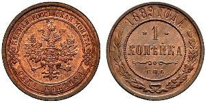 1 Kopeck Russian Empire (1720-1917) Copper Nicholas II (1868-1918)
