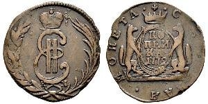 1 Kopeck Russian Empire (1720-1917) Copper Catherine II (1729-1796)