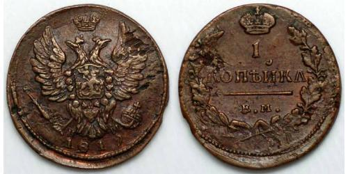 1 Kopeck Russian Empire (1720-1917) Copper