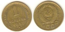 1 Kopeck USSR (1922 - 1991) Copper/Nickel