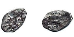 1 Kopeck Tsardom of Russia (1547-1721) Silver