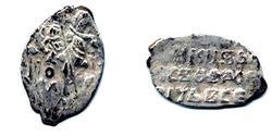 1 Kopeck Tsardom of Russia (1547-1721) Silver Boris Godunov (1552 - 1605)