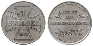 1 Kopeck Germany Steel