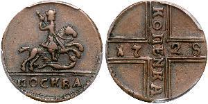 1 Kopek Imperio ruso (1720-1917) Cobre