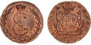 1 Kopek Imperio ruso (1720-1917) Cobre Catalina II (1729-1796)
