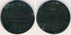 1 Kopek Imperio ruso (1720-1917) Cobre Pablo I de Rusia(1754-1801)