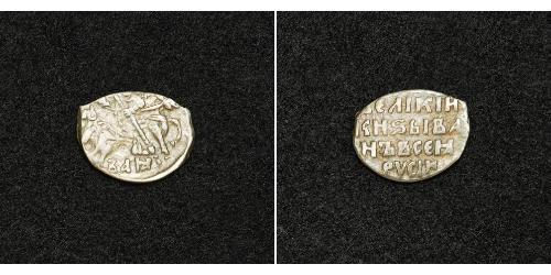 1 Kopek Zarato ruso (1547-1721) Plata