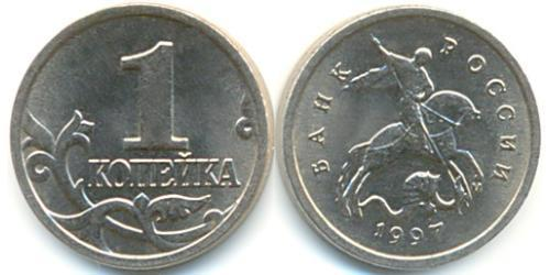 1 Kopeke Russische Föderation (1991 - ) Bimetall