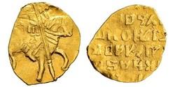 1 Kopeke Zarentum Russland (1547-1721) Gold