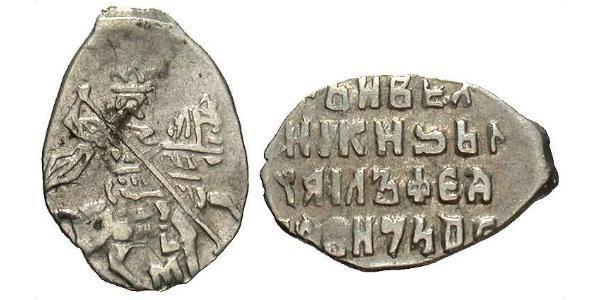 1 Kopeke Zarentum Russland (1547-1721) Silber Mikhail I Fyodorovich Romanov (1596 - 1645)