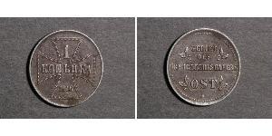1 Kopeke Deutschland Stahl
