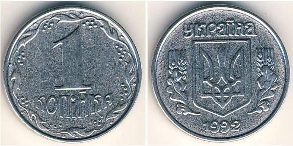 1 Kopeke Ukraine (1991 - ) Stahl