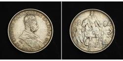 1 Korona Imperio austrohúngaro (1867-1918) Plata Franz Joseph I (1830 - 1916)