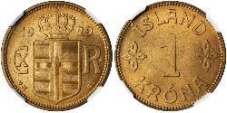1 Krone Iceland 金