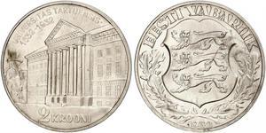1 Krone Estonia (Republic) 銀