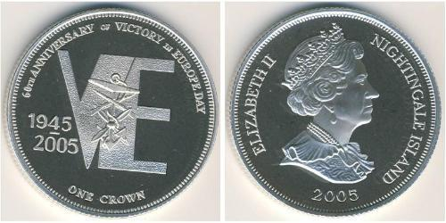 1 Krone  銀 伊丽莎白二世 (1926-)