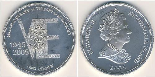 1 Krone  Argent Elizabeth II (1926-)