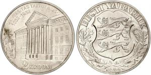 1 Krone Estonia (Republic) Plata