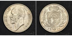 1 Krone Liechtenstein Plata Johann II, Prince of Liechtenstein (1840-1929)