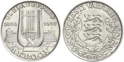 1 Krone Estonia (Republic) Silver