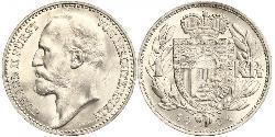 1 Krone Liechtenstein Silver Johann II, Prince of Liechtenstein (1840-1929)