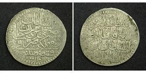 1 Kurush 奥斯曼帝国 (1299 - 1923) 銀 穆斯塔法二世 (1664 - 1703)