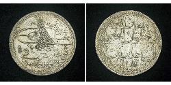 1 Kurush Imperio otomano (1299-1923) Plata Mahmud I