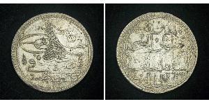 1 Kurush Osmanisches Reich (1299-1923) Silber Mahmud I