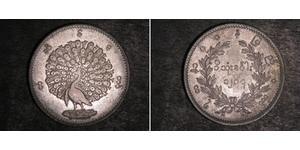 1 Kyat Birmania Argento