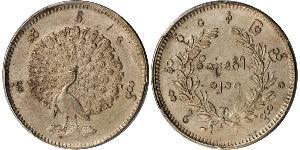 1 Kyat Birmania Plata