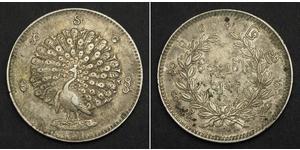 1 Kyat Myanmar Silber