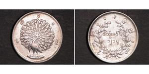1 Kyat Burma Silver