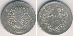 1 Kyat  Silver