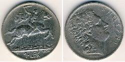 1 Lek Albania Nickel