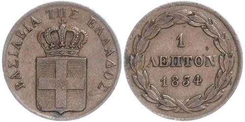 1 Lepta Greece Copper Otto of Greece (1815 - 1867)