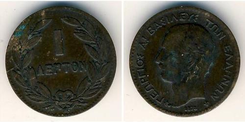1 Lepta Kingdom of Greece (1832-1924) Copper George I of Greece (1845- 1913)