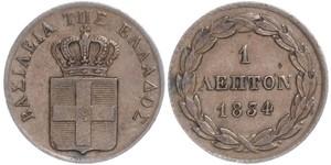 1 Lepta Grèce Cuivre Othon Ier (roi de Grèce) (1815 - 1867)