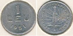 1 Leu Rumänien Aluminium