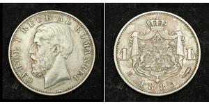 1 Leu Royaume de Roumanie (1881-1947) Argent Charles Ier de Roumanie (1839 - 1914)