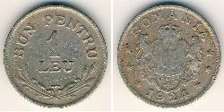 1 Leu Kingdom of Romania (1881-1947) Copper/Nickel