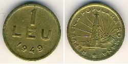 1 Leu Kingdom of Romania (1881-1947) Copper/Nickel/Zinc