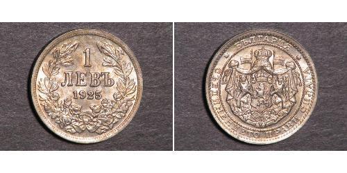1 Lev 保加利亚 銀