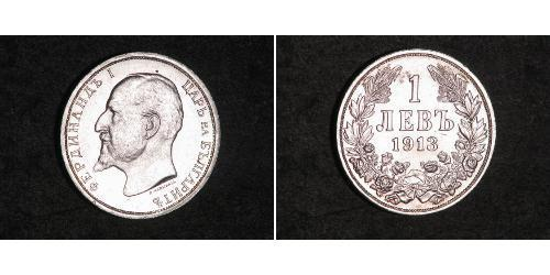 1 Lev 保加利亞王國 (1908 - 1946) 銀 Ferdinand I of Bulgaria (1861 -1948)