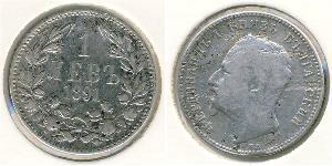1 Lev Principauté de Bulgarie (1878 - 1908) Argent Ferdinand I de Bulgarie (1861 -1948)
