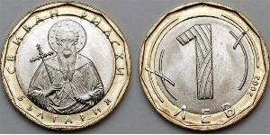 1 Lev Bulgaria Bimetal