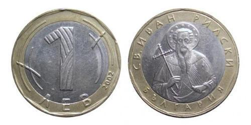 1 Lev Bulgarien Bimetall