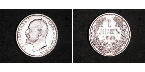 1 Lev Reino de Bulgaria (1908 - 1946) Plata Fernando I de Bulgaria (1861 -1948)